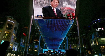Letter to China's new leader, Xi Jinping