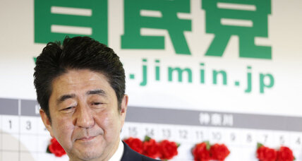Japan's deadlock over? A supermajority emerges in exit polls.