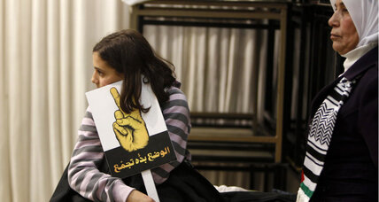 Arab League encourages Israeli Arabs to get out the vote