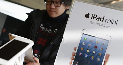 iPad Mini: Price drop by April?