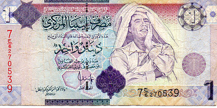 When dictators fall, so do their banknotes