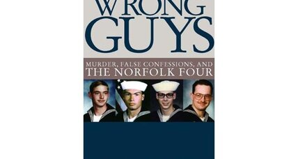 Reader recommendation: The Wrong Guys