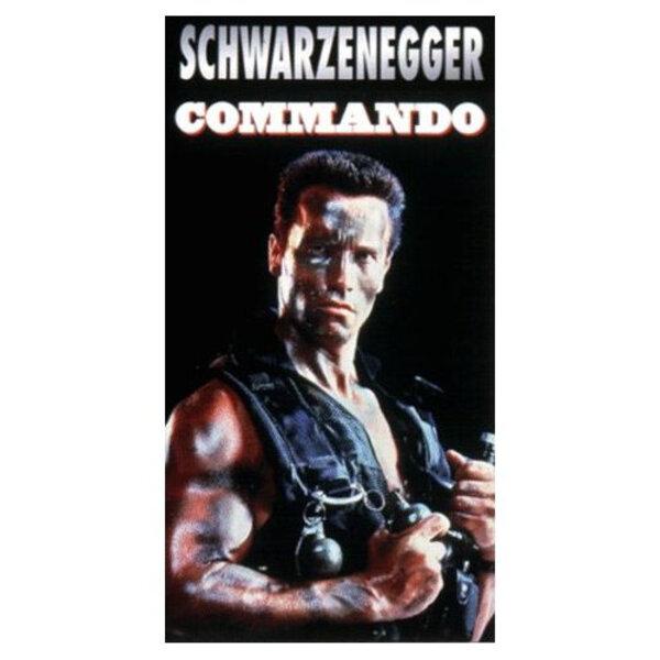 Commando 1985 Csmonitorcom