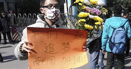 Chinese stage protests, strikes against media censorship