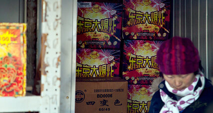 China tensions with Japan sell fireworks?