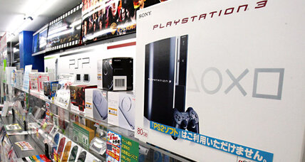 PS4 announcement would mean plummeting PS3 prices