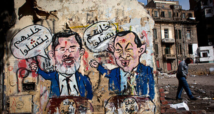 Egypt's political elites and their estrangement from the poor