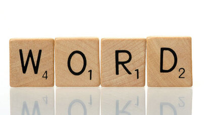 'Thx,' 'tweetable,' 'dumbphone' now in Oxford Dictionary