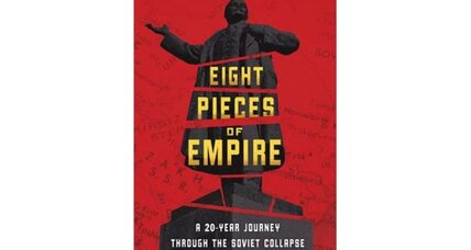 Reader recommendation: Eight Pieces of Empire