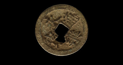 600-year-old coin found in Kenya