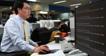 South Korea: Cyberattack traced to Chinese address