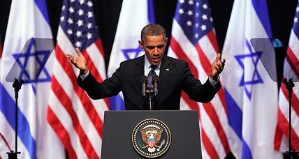 Obama to Israel: 'You are not alone'