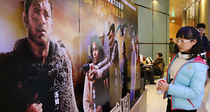 MPAA: Global ticket sales soar thanks to Asian moviegoers