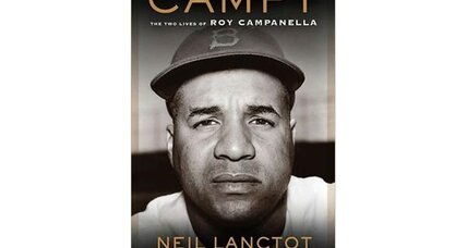 Reader recommendation: Campy