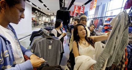 Personal income drops, but consumer spending up in January