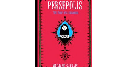 'Persepolis' removal from some Chicago classrooms prompts protests