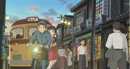 'From Up on Poppy Hill,' an animated film by Miyazaki's son Goro, is a must-see