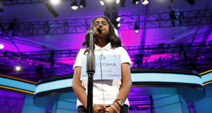 Know what 'campestral' means? National Spelling Bee introduces a vocab test.