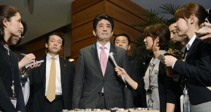 Japan will join Asia-Pacific free trade talks