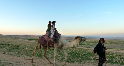 Middle East nomads, lost in translation