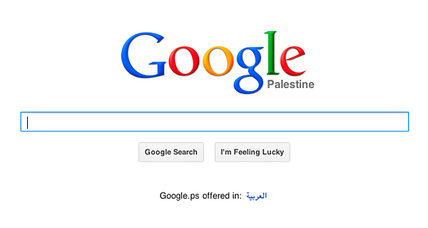 'Palestine' finds a new home as Google follows 'lead of the UN'