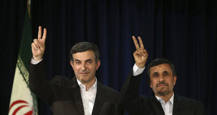 Ahmadinejad charges? Iranian president cited over election filing appearance