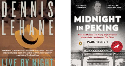 Edgar Awards honor Dennis Lehane, 'Midnight in Peking'