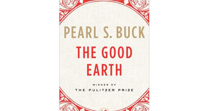 Never-before-seen Pearl S. Buck novel will be released this fall