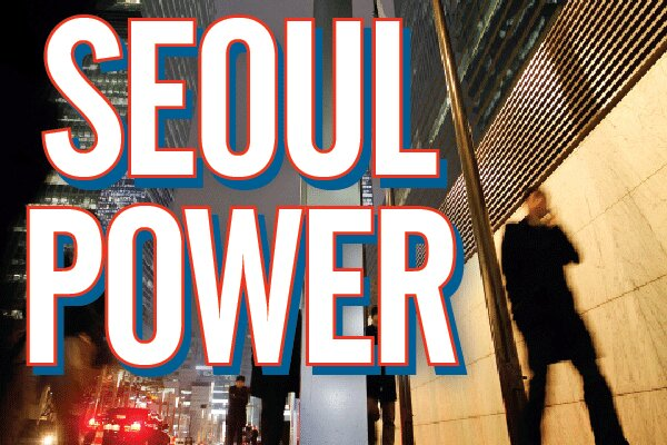 South Korea The Little Dynamo That Sneaked Up On The World