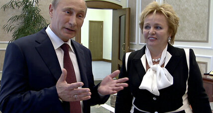 Will Putin's divorce have political fallout in Russia?
