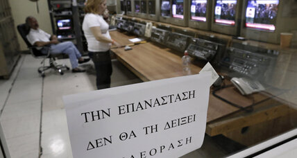 Without warning, Greece shutters its public broadcaster