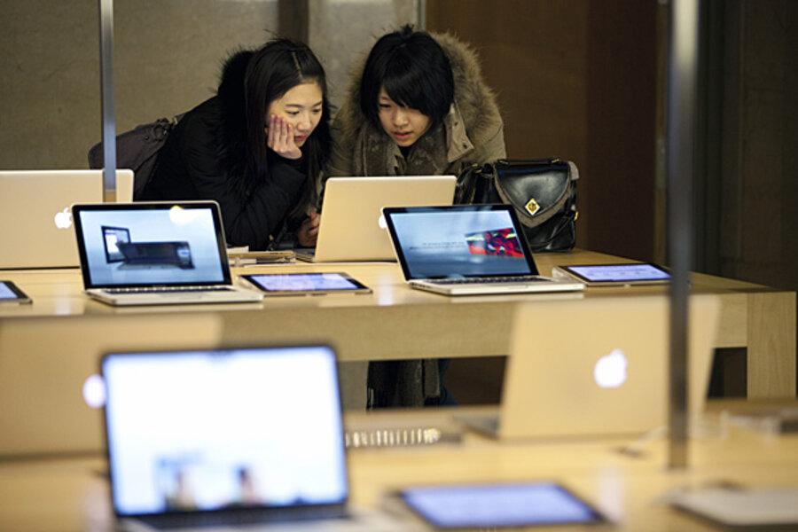Buy MacBook Pro - Education - Apple