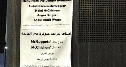 McDonalds has served its last halal McChicken sandwich in US