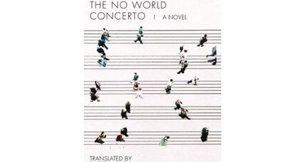 The No World Concerto
