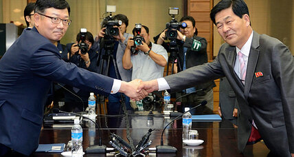Koreas agree to further talks, inspect joint factory