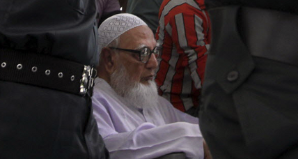 Bangladesh finds Islamist party leader guilty of war crimes (+video)
