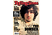 Tsarnaev on Rolling Stone cover: Rock-star treatment or good journalism? (+video)