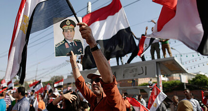 As protests roil Egypt's streets, US has few good policy options
