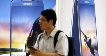 Samsung Galaxy S4 made with new tracking feature