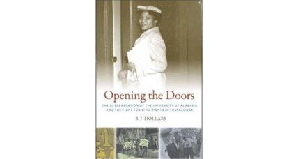 Reader recommendation: Opening the Doors