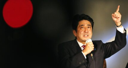 Japan's election rings beyond its shores