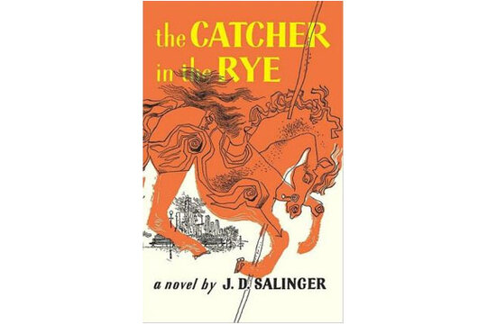 the catcher in the rye memorable quotes brotherly love 1 brotherly love