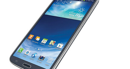 Samsung to release jumbo-sized Galaxy Mega