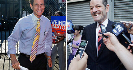 Anthony Weiner sets record for unfavorable rating in new poll