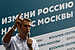 Moscow mayoral hopeful Navalny faces fresh charges