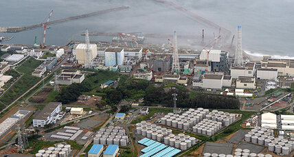 New Fukushima radioactive leak 'serious'