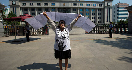 Bo Xilai trial: In streets of Dalian, echoes of a fallen star's rise to power (+video)