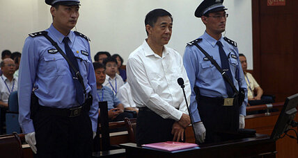 Bo Xilai: China trial frowns on rising leader known for charisma, popular style