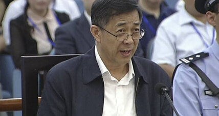 Bo Xilai blames wife, forgets details in Chinese trial