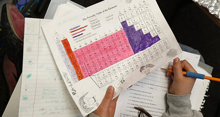 Have scientists discovered a new element?